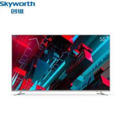 创维 (Skyworth)55G3