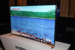 康佳X80U嫦娥電視