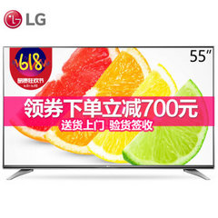 LGLG 55UH7500