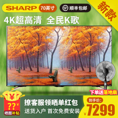 夏普LCD-60SU578A/LCD-70SU578A