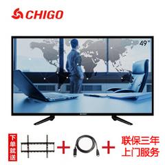 志高 (CHIGO)WB50TV-4700