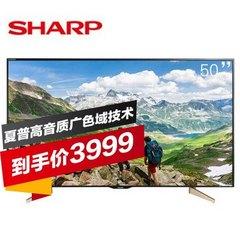 夏普LCD-50MY63A