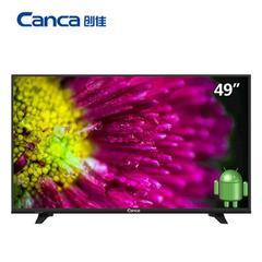 创佳(CANCA)49ECS55R