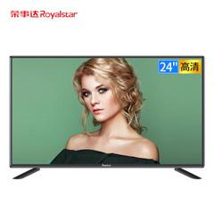 荣事达2616Y(电视)