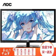 冠捷 AOCT2264MD