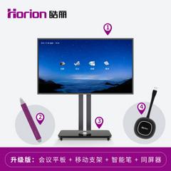 皓丽75M2+HP-2+HT-2+HK70 升级版