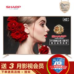 夏普LCD-45SU478A