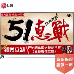 LG55UJ6500-CA