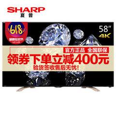 夏普 (SHARP)LCD-58S3A