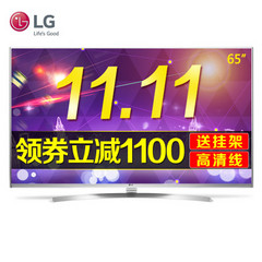LG(LG)65UH8500-CA