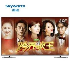创维(Skyworth)49G7200