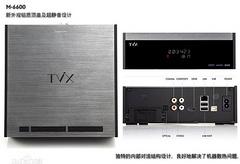 TViX6600plus