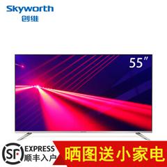 创维 (Skyworth)50G2A 55G2A