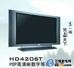 上广电SVA HD4206T