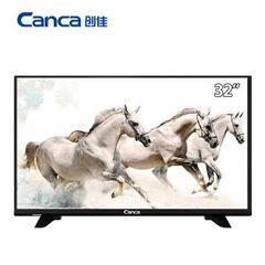 创佳(CANCA)32ECS55R