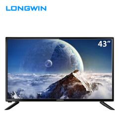 LONGWINH4260D