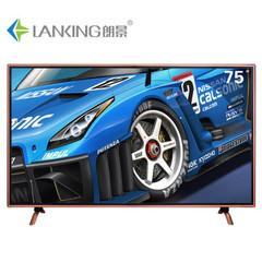 LankingLK-E750