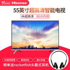 海信 (Hisense)LED55N39U