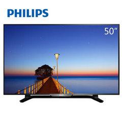 飞利浦 (Philips)50PFF5655