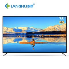 LankingLKGJ02/100寸/85寸/75寸
