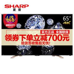夏普 (SHARP)65S3A