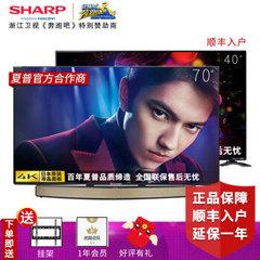 夏普 (SHARP)LCD-70TX85A+40SF466A