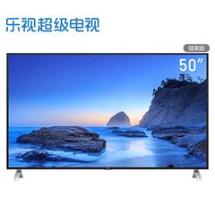 乐视TV (Letv)X50L