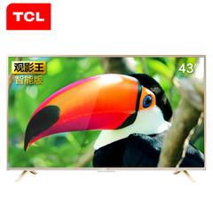 TCL电视D43A810