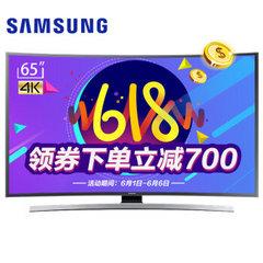 三星 (SAMSUNG)UA65JU6800